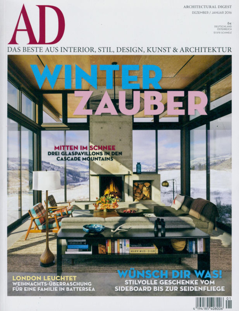 Design Architecture Management - 201601 AD ALLEMAGNE