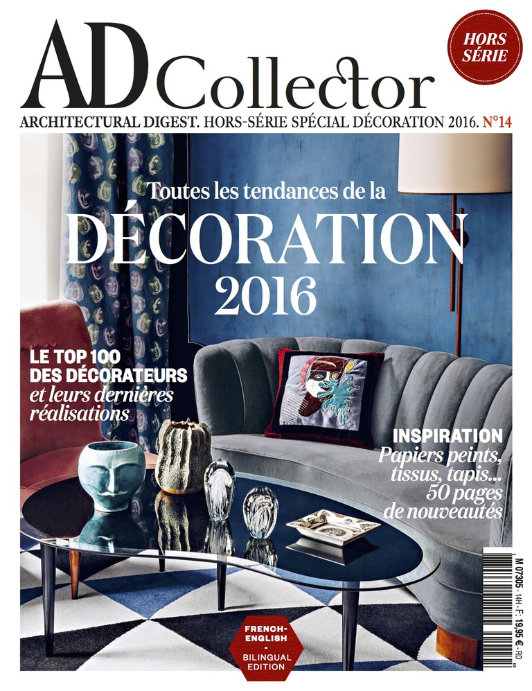 Design Architecture Management - 20160415 AD COLLECTOR