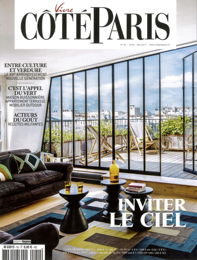 Design Architecture Management - 20170415 COTE PARIS